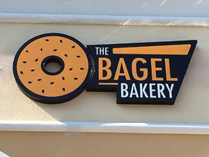 Happy National Relaxation Day! Come celebrate with all of us at the Bagel Bakery!
